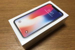 【ガジェット】iPhoneX/レザーフォリオ【レビュー】