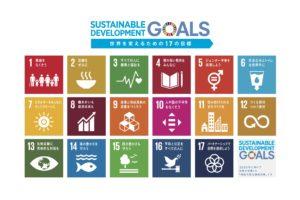 【子どもにも分かる】SDGs(MDGs)と国連について簡潔にストーリーで解説するよ。